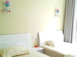 Xianghe Family Apartment, Guiyang (Sanqiao yakınında)