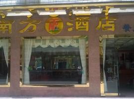 Nanfang Hotel, Longmen (Lingshan yakınında)
