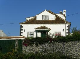 El Lagar de Piedra, San Juan de la Rambla (рядом с городом La Guancha)