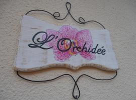 L'Orchidée, Ginestas (рядом с городом Ventenac-d'Aude)