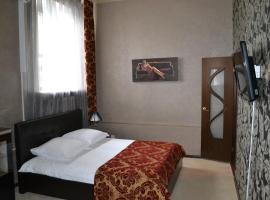 Отель Привал