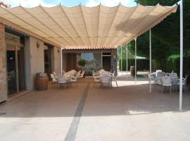 Hostal Parrillada la Sal, Argamasilla de Calatrava