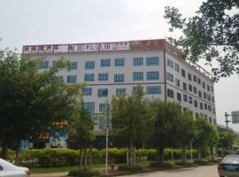 Yihe Hotel, Longgang