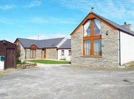 Tiffyhall Holiday Cottage