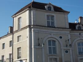 La Vue De Château, Commercy (рядом с городом Ménil-la-Horgne)