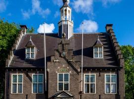 Hotel het Oude Raadhuis, Castricum