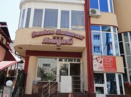 Pensiune Restaurant Avangarde