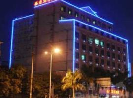 Guangxi Yulin Shenghao Business Hotel, Yulin (Congyi yakınında)