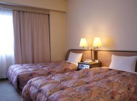 Apoa Hotel, Yokkaichi (Kawagoe yakınında)