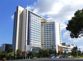 Fliport Hotel Jinjiang Shiji, Jinjiang (Anhai yakınında)