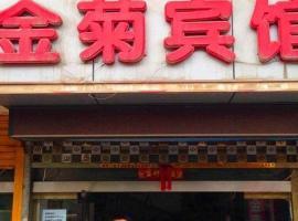 Xi'an Jinju Inn, Chang'an (Luanzhen yakınında)