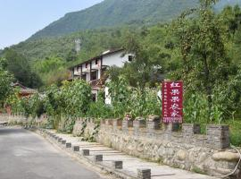 Hongguoguo Farm Stay, Qingchuan