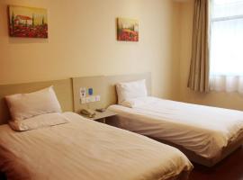 Elan Hotel Huludao Xinhua Avenue, Huludao (Mazhangfang yakınında)
