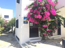 Utopia Hotel Apartments, Agia Marina
