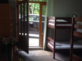 Hostel Komatin, Saraybosna (Lipe yakınında)