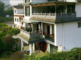 Yangshuo LanShengge Hotel, Yangshuo (Dumo yakınında)