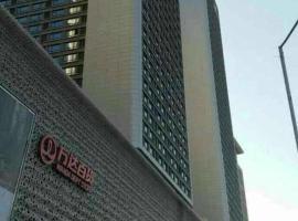 Xianggui Theme Apartment Olympic Wanda Shenyang, Shenyang (Taoxian yakınında)