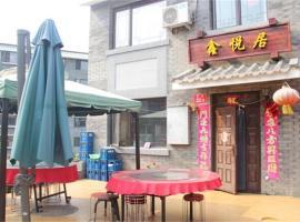 Beijing Simatai Xinyueju Guesthouse, Luanping (Beiliying yakınında)