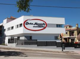Hostal Doña Manuela, Малага