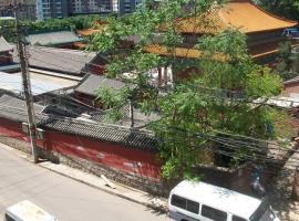 Xiaocheng Guesthouse Bifeng Home, Chengde (Shizigou yakınında)