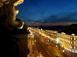 Invite Hotel House of Ruehl, Szentpétervár
