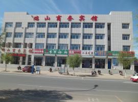 Ruishan Business Inn, Ongniud (Pei-ta-miao yakınında)
