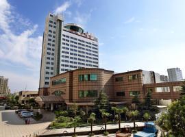 Yangzhou Chenmao Jingjiang Hotel, Jiangdu (Daqiao yakınında)