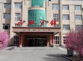Minfu Hotel, Ongniud (Pei-ta-miao yakınında)