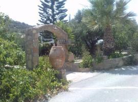 Athina Villas, Истро (рядом с городом Prína)