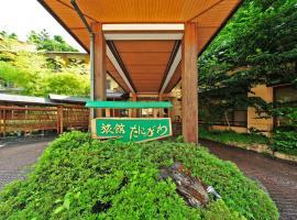 Ryokan Tanigawa, Minakami (Kōchi yakınında)