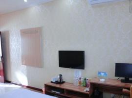 Hulunbuir Longchen Inn