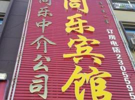 Tongle Inn, Linxi (Bairin Right yakınında)