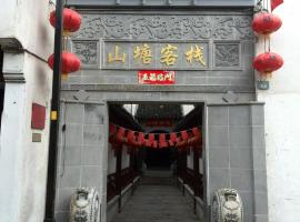 Suzhou Shantang Inn