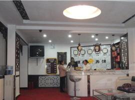 Shuntai Hostel, Ningcheng