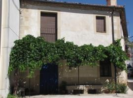 Casa Tia Emilia, Villar de Plasencia (рядом с городом Jarilla)