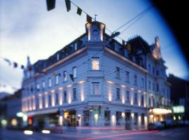 戈爾納酒店