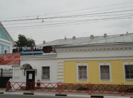 Kristyle Hotel