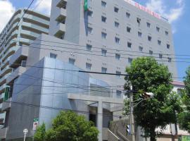 Minami Fukuoka Green Hotel, Fukuoka (Chikushino yakınında)