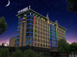 Four Seasons Rayli Hotel, Ningbo (Laogujia yakınında)
