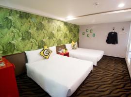 創意西門旅店