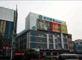 City Comfort Inn Guangzhou Xintang Huarun Wanjia Branch, Zengcheng (Xintang yakınında)