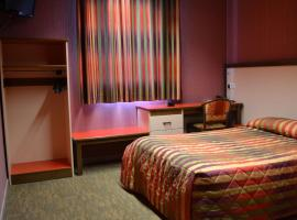 Hotel Siatel Aragon, Безансон (рядом с городом Larnod)