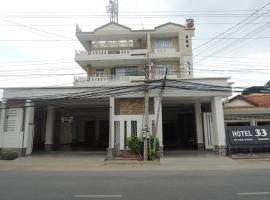 33 Hotel, Bình Ðại