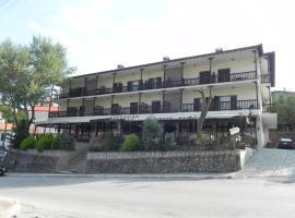 Hotel Archontiko, Siatista (рядом с городом Tsotílion)
