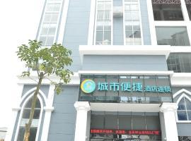 City Comfort Inn Laibin Xiangzhou, Xiangzhou (Weidu yakınında)