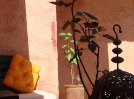 Riad Menthe Et Citron