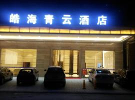 Haohai Qingyun Hotel, Zhanjiang (Suixi yakınında)