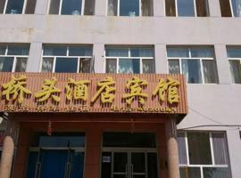 Qiaotou Inn, Ningcheng