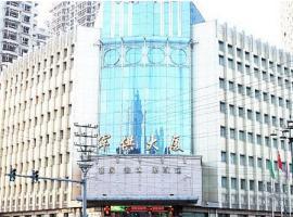 Xintiandi Apartment Mudanjiang