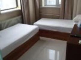 Pingguoxing Mini Guest House, Hulunbuir (Bayan Hure yakınında)